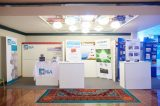 World Congress 2015 Gallery (12/730)
